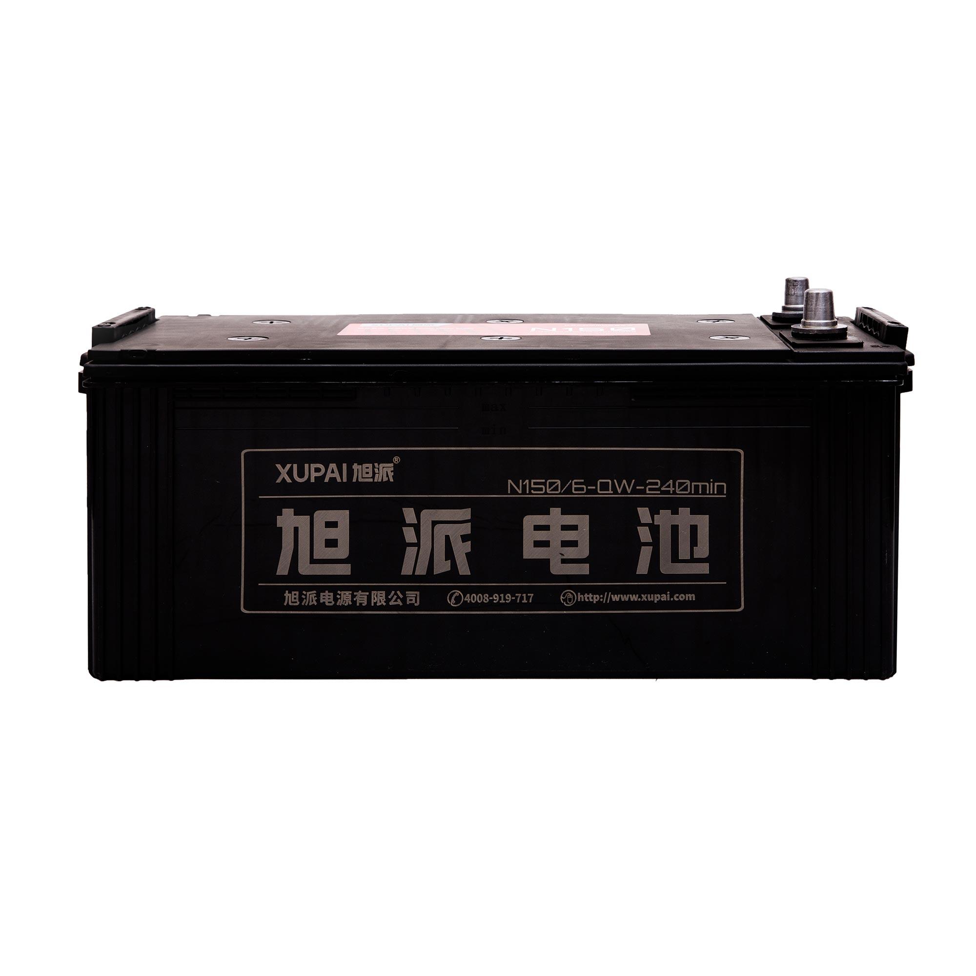 旭派6-QW-240MIN/N150长寿命汽车起动电池