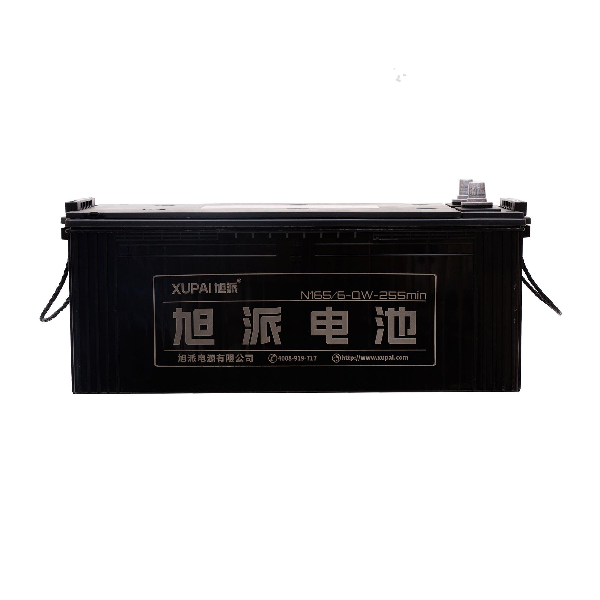 旭派6-QW-255MIN/N165长寿命汽车起动电池