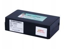 旭派48V13AH安全鋰電
