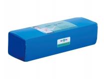 旭派48V10.4AH安全鋰電