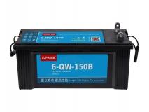 6-QW-150B啟動電池