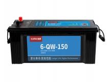 6-QW-150啟動電池