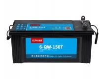 6-QW-150T啟動電池