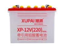 XP-12V(220)水電池