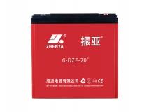 振亚6-DZF-20+电动车电池