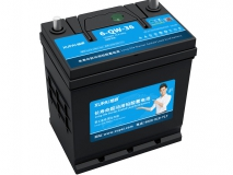 XUPAI 6-QW-36(38B20L) Lead acid batetry  car battery