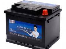 旭派6-QTPE-60长寿命汽车启停电池