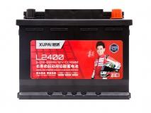 旭派6-QW-89MIN/L2400長壽命汽車起動電池