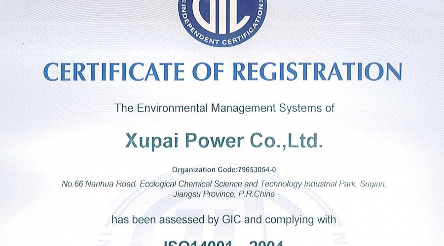 Certificate of ISO14001:2004