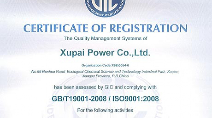 GB/T19001-2008/ISO9001-2008