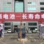 2018年第十五屆臺州電動車及零部件展覽會