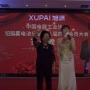 中國電器工業協會鉛酸蓄電池分會第八屆四次會員大會暨八屆四次理事會