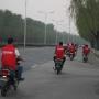 北京 旭派72V20AH安全锂电里程挑战赛